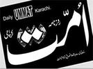 Daily Ummat